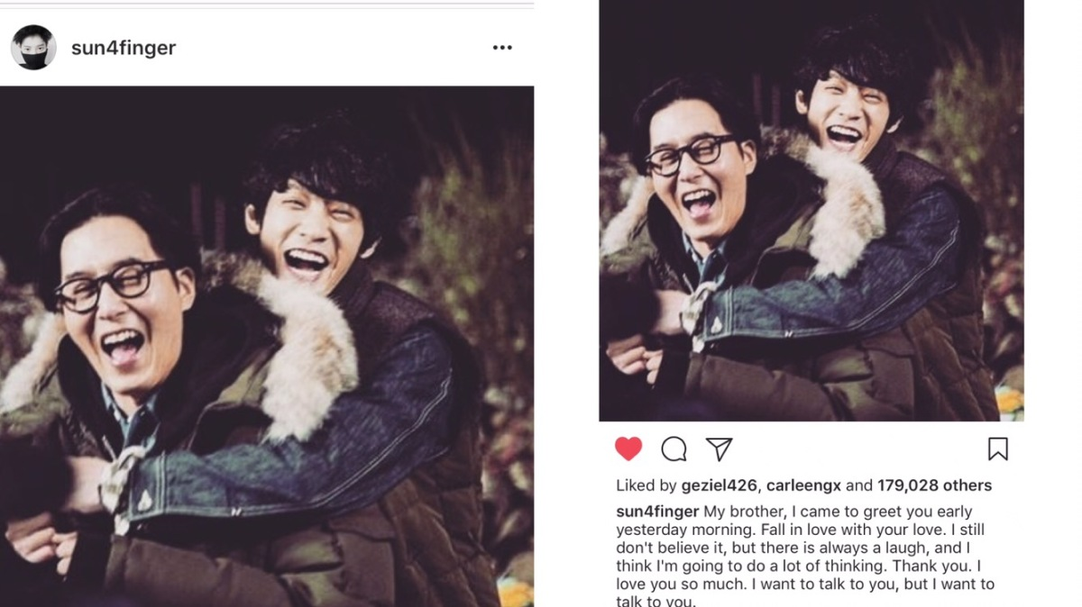 Jung Joonyoung Instagram post to his Kim JooHyuk-Hyung